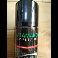 Краска Salamander Professional для гладкой кожи (Красный) 250 мл, фото 1