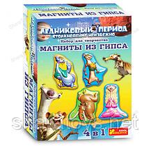 """Набор для творчества магниты из гипса """"Ледниковый период 2"""""""