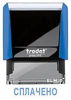 Оснащення  штампу пл. 38х14мм Trodat