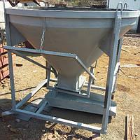 Бункер бадья лейка для подачи бетона