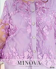 Костюм женский нарядный, размер:52-58, фото 3