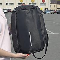 """Удобный повседневный рюкзак для ноутбука """"Bobby Black антивор"""" c USB зарядным устройством, фото 1"""
