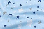 "Ткань муслин ""Звёздный карнавал"" синий, белый на голубом, ширина 80 см, фото 2"