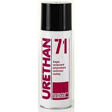 Полиуретановый изоляционный лак URETHAN 71 (400ml)