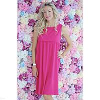 Сарафан Фламинго для беременных и кормящих мам HIGH HEELS MOM розовый