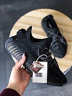 Женские Кроссовки Adidas Yeezy 350 v2 static reflective Black (ТОП - полный рефлектив и буст подошва)