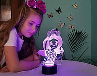 """Сменная пластина для 3D светильников """"Монстер Хай 2"""" 3DTOYSLAMP, фото 1"""