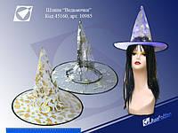 поступление праздничных наборов для маленьких принцев , принцесс и очаровательных ведьмочек