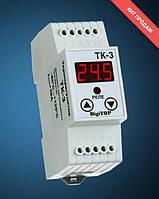 Терморегулятор одноканальный ТК-3 Digitop