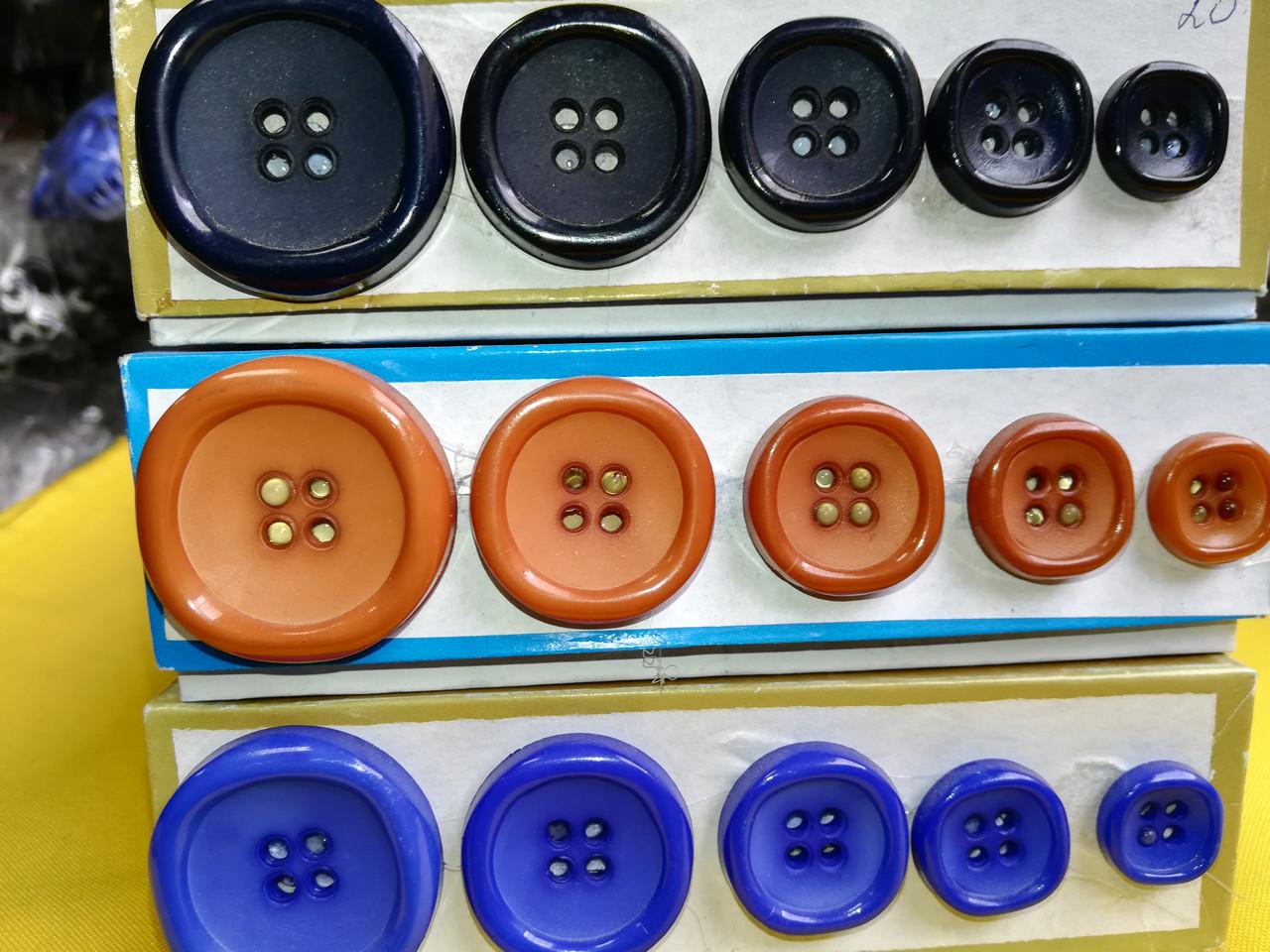 Пуговица PG615  в 5-х размерах (разные цвета)