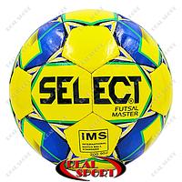 Мяч для футзала Select Futsal Master ST-8158