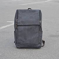 """Большой рюкзак для ноутбука, городской, для путешевствий """"Тенерифе Gray """""""