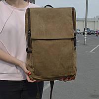 """Большой рюкзак для ноутбука, городской, для путешествий """"Тенерифе Brown"""", фото 1"""