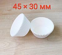 Бумажные белые тарталетки 6b для маффинов и капкейков 45*30 (1000 шт)
