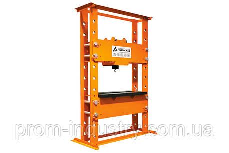 Пресс гидравлический стационарный (PPH50-300M), фото 2