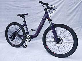 Велосипед Unicorn - Ladi spor 26 радиус