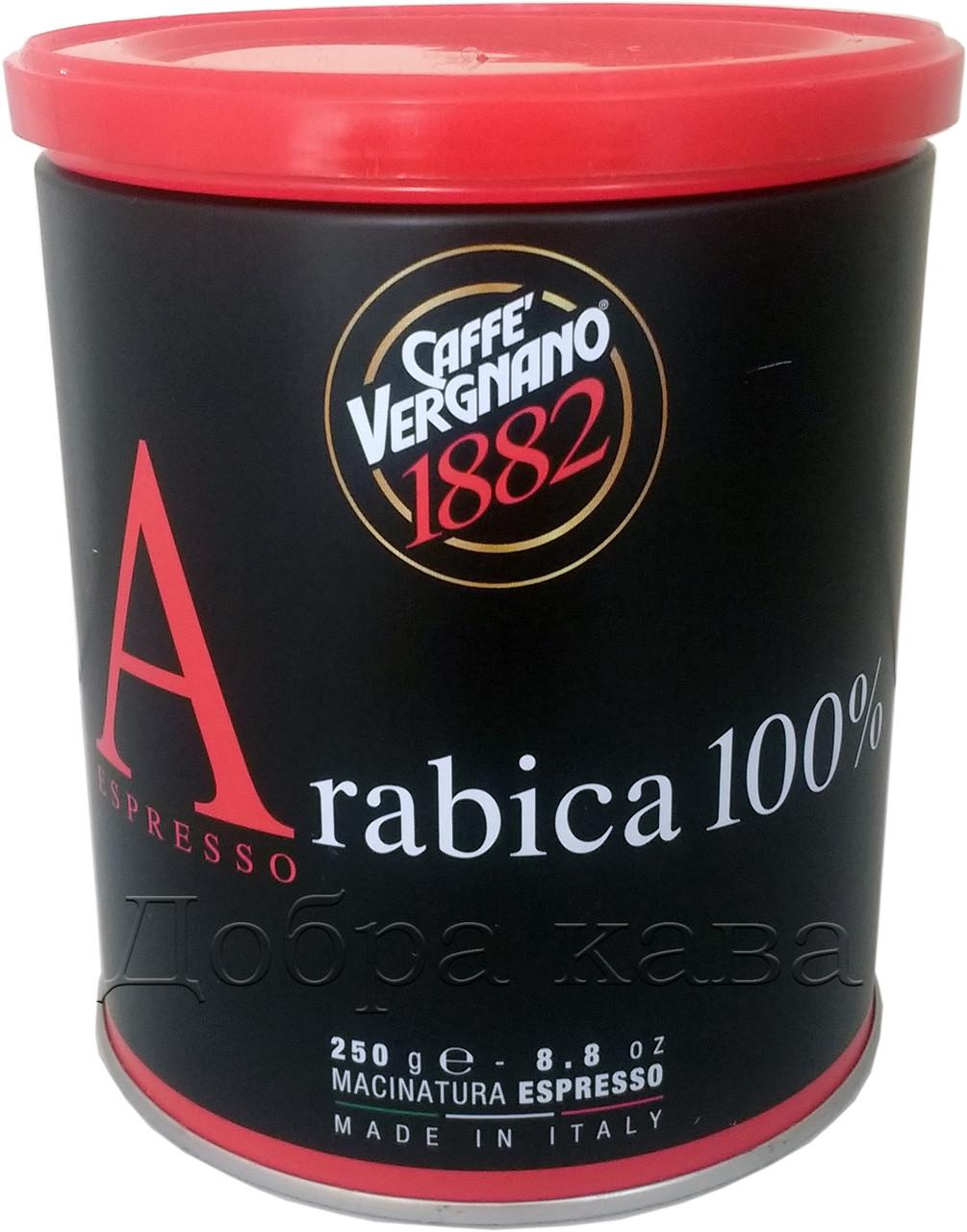 Кофе молотый Vergnano 100% Арабика ж/б 250г