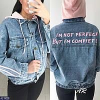Женская джинсовая куртка ,стильная джинсовка,джинсовая куртка с капюшоном