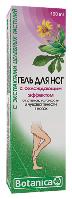Гель для ног с охлаждающим эффектом с экстрактами конского каштана, гинкго билоба и арники  100 мл