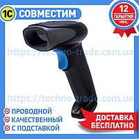 Сканер штрих-кодов Winson WNL-6000G USB AT проводной + подставка 1C