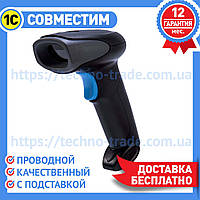 Сканер штрих-кодов Winson WNL-6000G USB AT проводной + подставка 1C, фото 1