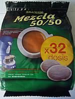 Кава в чалдах для кавоварок Philips Senseo HAСENDADO Mezcla 50/50, 32 монодозы