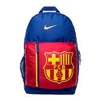 4b87ff22 Рюкзаки Рюкзак детский Nike Stadium FC Barcelona Junior BA5524-455(02-13-
