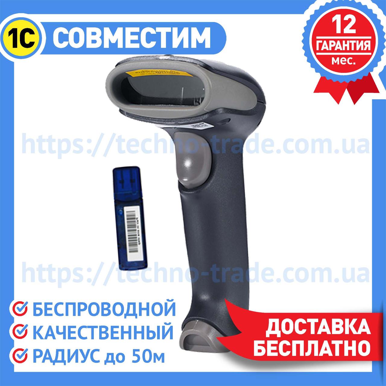 Сканер штрих-кодов Winson WNL-6003/V беспроводной