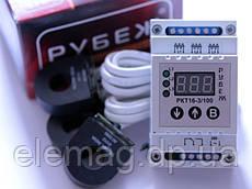 Трехфазное реле контроля тока РКТ16-3/100