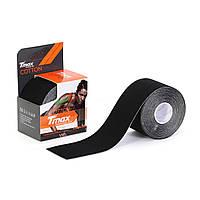 Кинезио тейп Tmax Tape 5см х 5м Чёрный