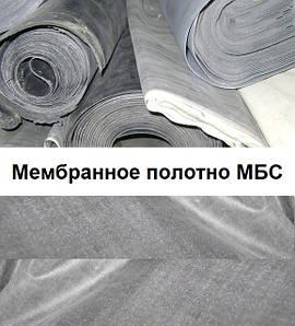 Мембранное полотно МБС