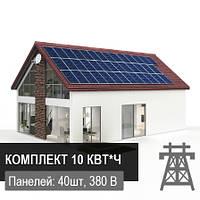 Сетевая солнечная электростанция Бюджетная 10 кВт*ч