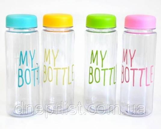 """Бутылка для воды """"My Bottle"""", цветная, фото 2"""