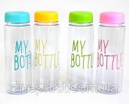"""Бутылка для воды """"My Bottle"""", цветная"""