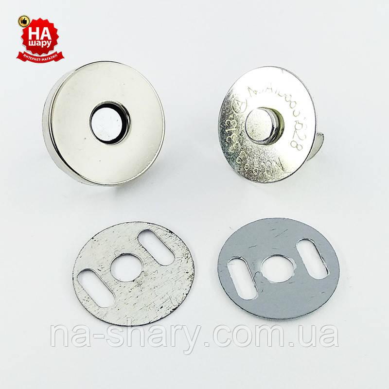 Магнитная кнопка 18 мм. Для сумок. Магнитные кнопки для одежды. Никель (100шт)