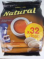Кава в чалдах для кавоварок Philips Senseo HAСENDADO Mezcla Natural, 32 монодозы