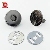 Магнитная кнопка 18 мм. Для сумок. Магнитные кнопки для одежды. Темный никель (100шт)