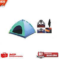 Палатка-трансформер туристическая 2,2 м*2,5 м