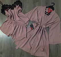 Халат+майка+шорты комплект для дома из натуральных тканей.