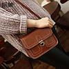 Женская сумка почтальон-сундучок на защелке, фото 2
