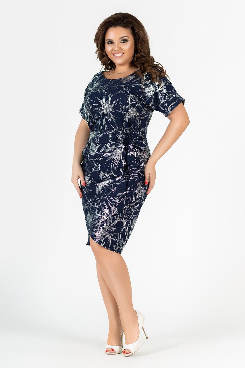 Женское силуэтное платье больших размеров (р. 50-56)