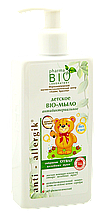 BIO-мыло детское антибактериальное Pharma BIO LABORATORY