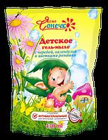 Гель-мыло детское c антибактериальным компонентом 1000мл Ясне Сонечко