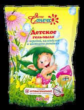 Гель-мило дитяче c антибактеріальним компонентом 1000мл Ясне Сонечко