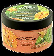 Скраб для тела масляно-солевой увлажняющий Масло арганы и Сочное манго ENERGY of Vitamins