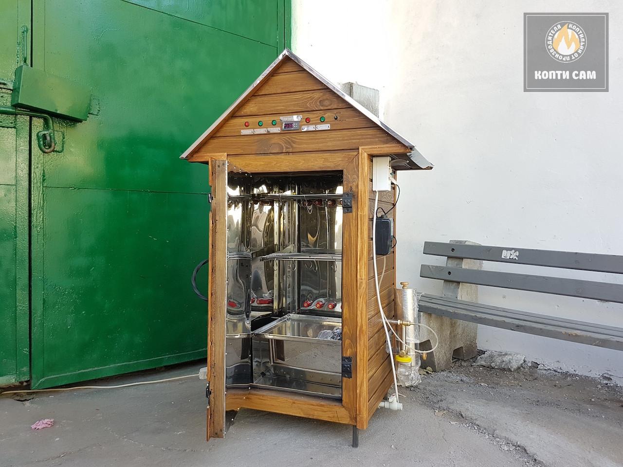 Коптильня 550л -холодного та гарячого копчення, +просушування. Нержавіюча сталь всередині, дах будиночком