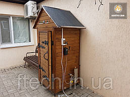 Електростатична Коптильня 550л -холодного та гарячого копчення, +просушування. Нержавіюча сталь всередині, дах будиночком