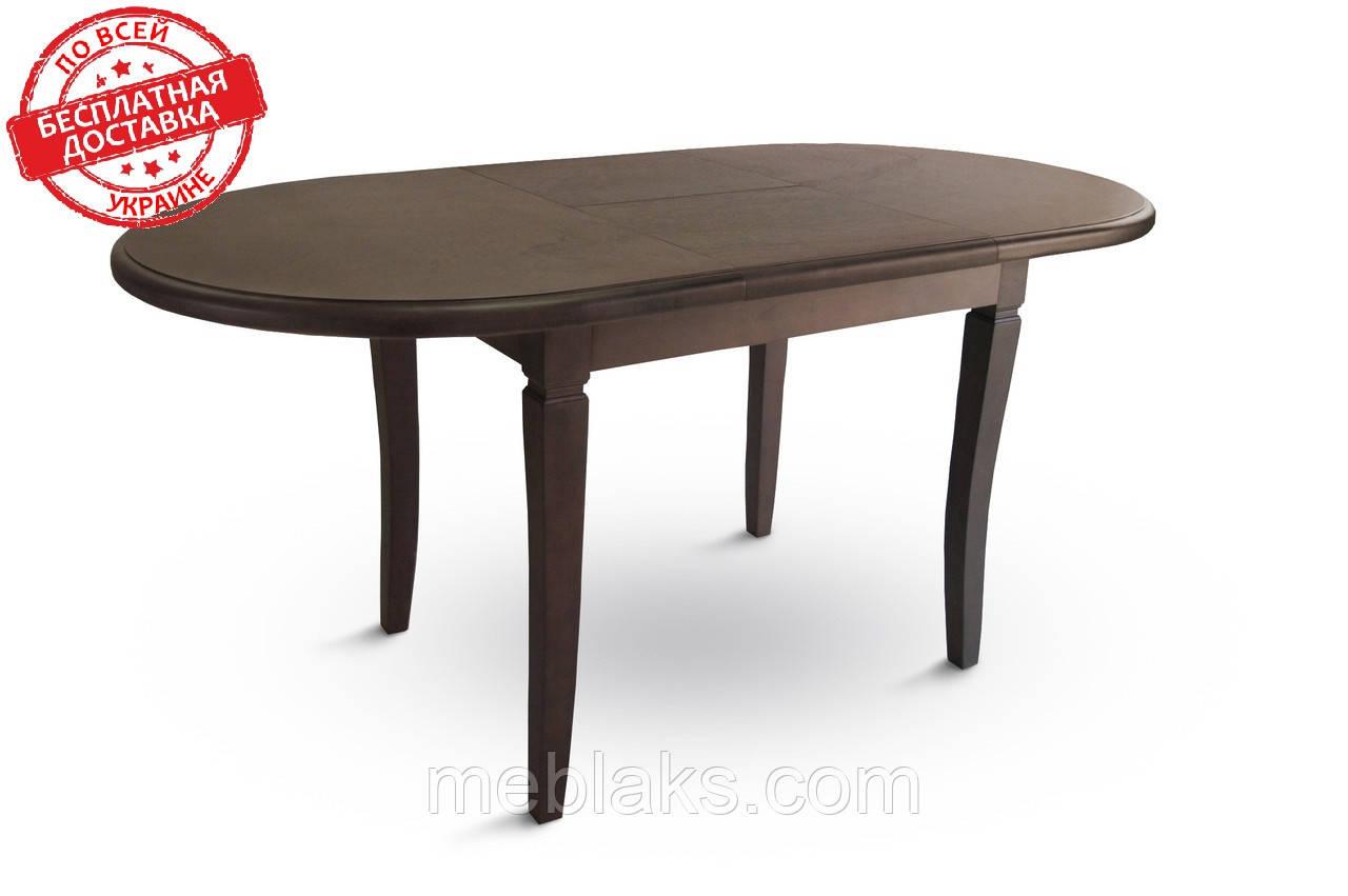 Стол обеденный Ла-Рошель  (Деревянный)  Biformer