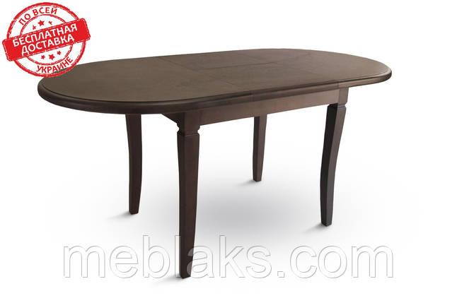 Стол обеденный Ла-Рошель  (Деревянный)  Biformer, фото 2