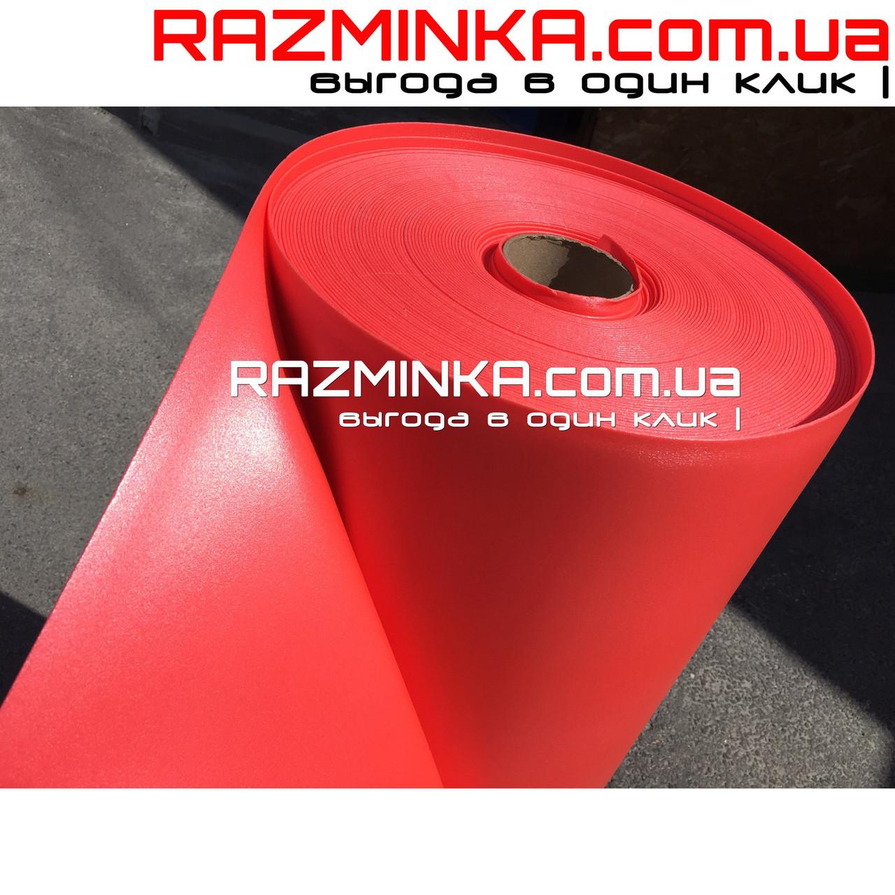 Изолон красный ППЭ 2мм (15 кв.м)